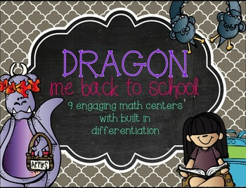 Dragon Me Back to School Math Centers {With Built in Differentiation}