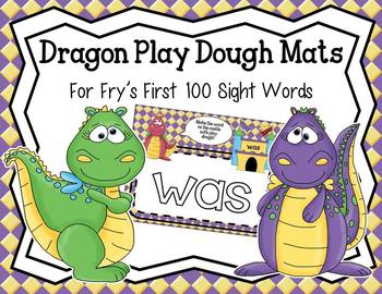 Dragon Play Dough Mats for Fry's First 100 Sight Words