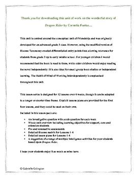 Dragon Rider by Cornelia Funke - Differentiated Classroom Activities