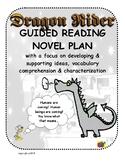 Dragon Rider guided reading novel study plan