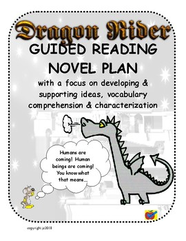 Dragon Rider guided reading novel study plan