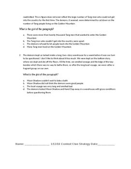Dragonwings 6th grade reading curriculum