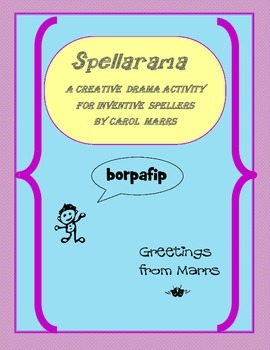 Drama Game - Spellarama