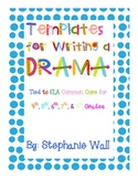 Drama Templates for ELA Common Core Grades 4th, 5th, 6th,