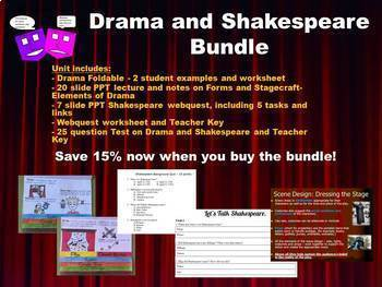 Drama Theatre Arts Elements of Drama and Shakespeare Bundle