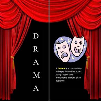 Drama unit foldable notes