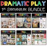 Dramatic Play Bundle Set 1 Grocery Store Bakery Hospital V