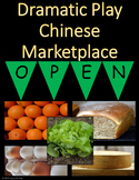 Multicultural Dramatic Play Chinese Marketplace