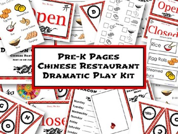 Dramatic Play Chinese Restaurant for Pre-K and Kindergarten