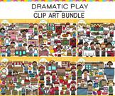Dramatic Play Clip Art Bundle {Community Helpers Clip Art}