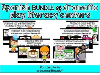 Dramatic Play Literacy Center BUNDLE