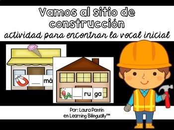 Dramatic Play Literacy Center - Construction Site Themed