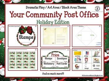 Dramatic Play Theme: Community Post Office {Holiday Edition}