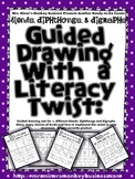 Draw It Now: Guided Drawing Literacy Centers for Blends, Digraphs, & Diphthongs