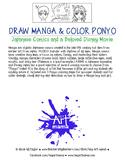 Anime and Draw Manga! Color Ponyo