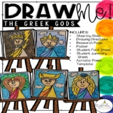 Draw Me!  The Greek Gods - Directed Drawing (Core Knowledge, CKLA)