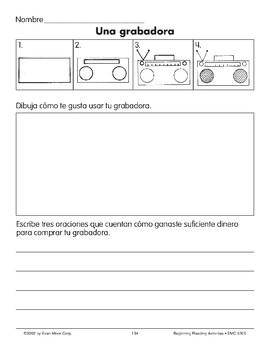 Draw/Write: A Boom Box