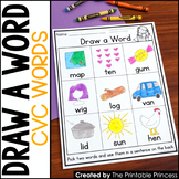 Draw a Word - Short Vowel Word Family Edition