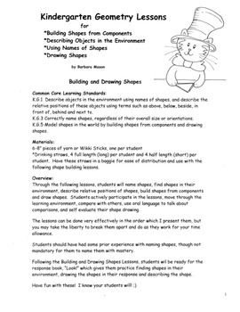 Draw and Construct Shapes Kindergarten Common Core Plans and Activities