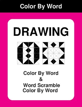 Drawing - Color By Word & Color By Word Scramble Worksheets