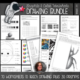 Drawing Worksheets Bundle for the Middle School or High School Art