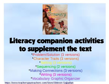 Dreamers by Yuyi Morales Reading Literacy Companion Activities (Grades 1-3)