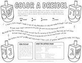 Dreidel Coloring Page