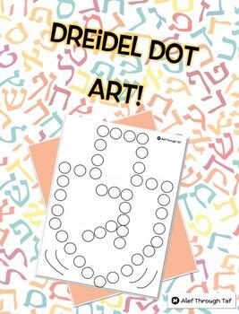 Dreidel Dot Art