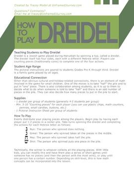 Dreidel Lesson for Elementary School