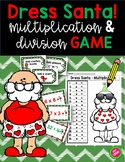 Dress Santa! Multiplication and Division Game {3.OA.C.7}