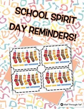 Dress Up Days Reminder Bundle