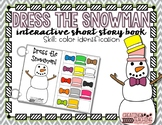 Dress the Snowman Interactive Short Story