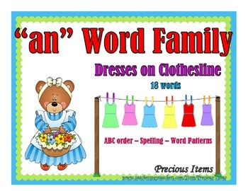 """Dresses on Clothesline - """"an"""" Word Family"""