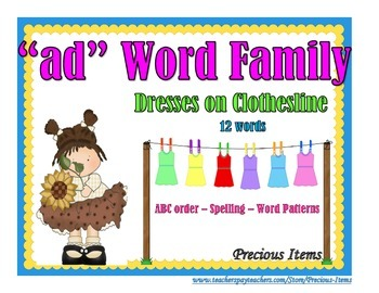 """Dresses on Clothesline - """"ad"""" Word Family"""