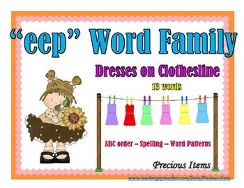 "Dresses on Clothesline - ""eep"" Word Family"