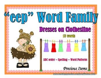 "Dresses on Clothesline - ""eep"" Word Family"