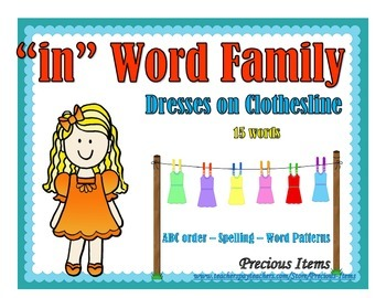 "Dresses on Clothesline - ""in"" Word Family"