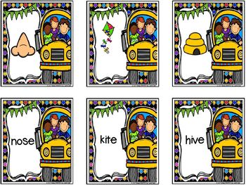 Driving Home CVCe Words:  LOW PREP Concentration Card Game