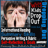 Informational Text Lesson Drop Out Facts & Stats + Persuasive Writing & Rubric