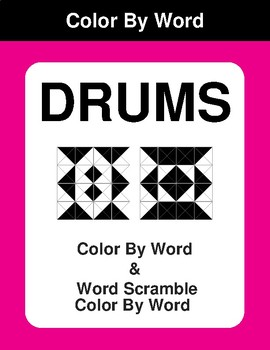 Drums - Color By Word & Color By Word Scramble Worksheets