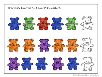 Dry Erase Coloring Pages (Fun Sample)
