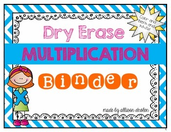Dry Erase Multiplication Fact Binder