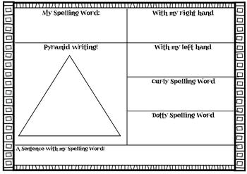 Dry Erase Spelling Mats for Any Spelling Word- ELA Center Activity.