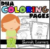 Dua Coloring Pages