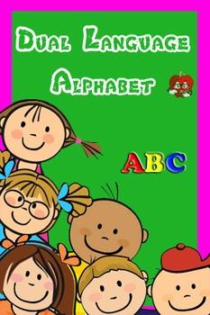 Dual Language Alphabet Worksheets to color