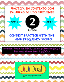 Dual Context Practice with High Frequency Words / Second Grade (Set 1)