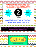 Dual Context Practice with High Frequency Words / Second G