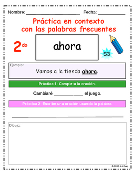 Dual Context Practice with High Frequency Words / Second Grade (Set 3)