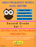 Dual Second (SET 1) High Frequency Words Center
