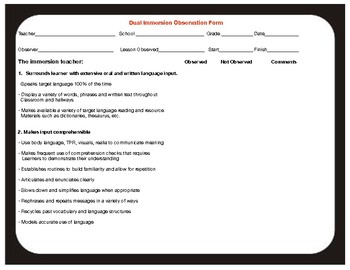 Dual Immersion Observation Form